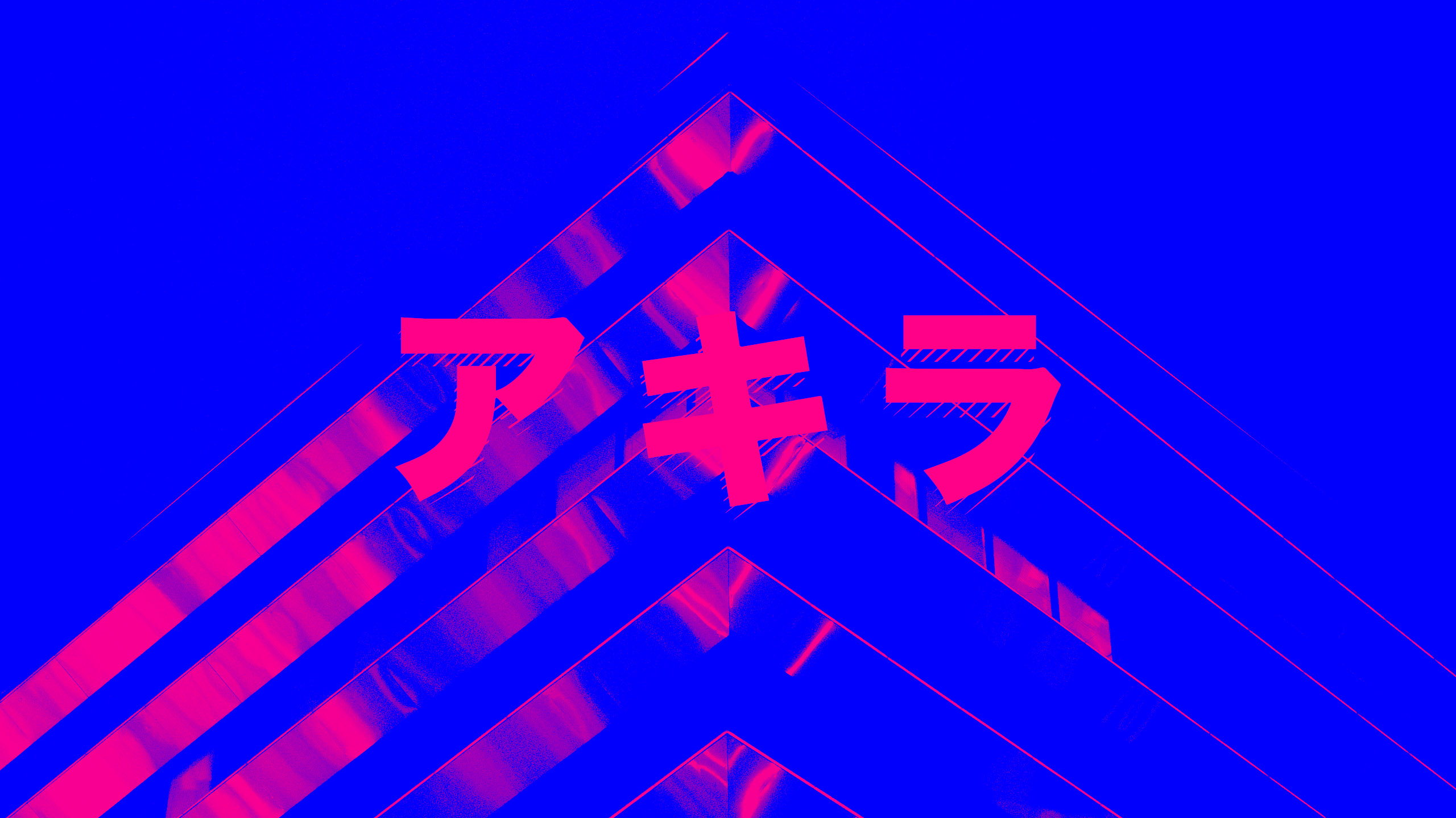 Antoine Ghioni - Akira silhouette background