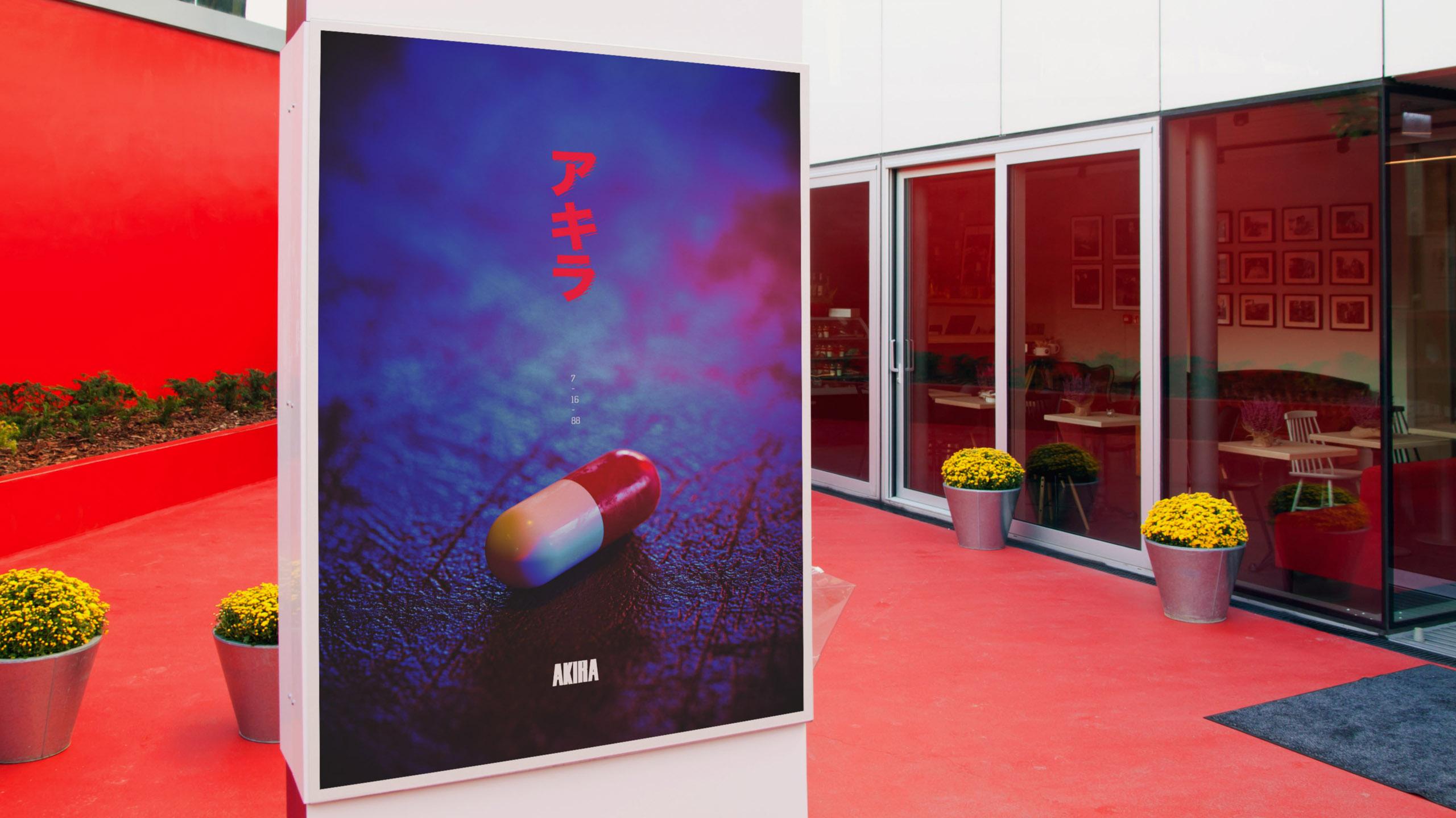 Antoine Ghioni - Akira festival poster